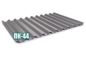 Металопрофіль ПК-44