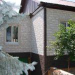 Фасадные панели в Киеве по низкой цене от Арембуд