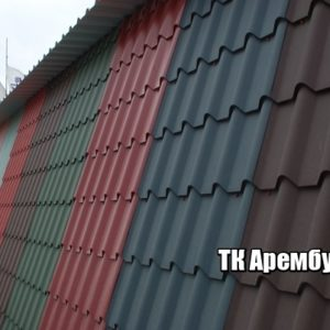 Фото Металлочерепица Вишенки производство в Киеве цена завода Арембуд