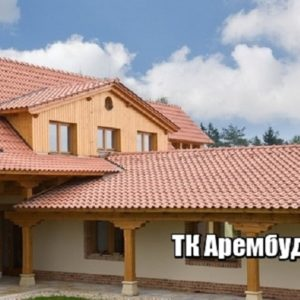 Металлочерепица бузова производство в Киеве цена завода Арембуд